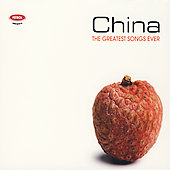 Various Artists: China: The Greatest Songs Ever [Slipcase]