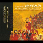 Al-Hadiqat Al-Adai'a (The Lost Garden)