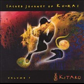 Kitaro: Sacred Journey of Ku-Kai