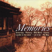 Various Artists: Memories [Yoyo]