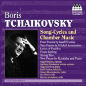 B. Tchaikovsky: Song-Cycles and Chamber Music / Filonova, Nikolayeva, et al