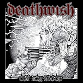 Deathwish: Out for Blood