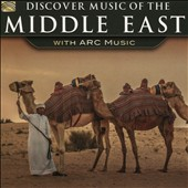 Ramin Rahimi/Ahmed Mukhtar: Discover Music of the Middle East