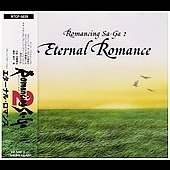 Original Soundtrack: Romancing Saga, Vol. 2: Eternal Romance