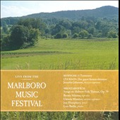 Live from the Marlboro Music Festival: Respighi, Cuckson, Shostakovich / Valente, Humphrey, Maurice
