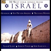 Various Artists: 20 Best Folk Songs from Israel