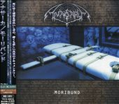 Anasarca (Metal): Moribund [2 Bonus Tracks]