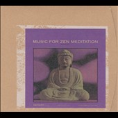 Tony Scott (Jazz): Music for Zen Meditation and Other Joys [Remaster]
