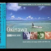 Various Artists: The Rough Guide to the Music of Okinawa