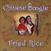 Linda Bunting/Pei-Jen Hung: Chinese Boogie: Fried Rice