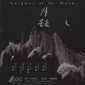 Enigmas of the Moon / Chen, Yeh, Hong Kong Sinfonietta