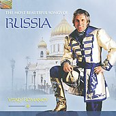 Vitaly Romanov: The Most Beautiful Songs of Russia