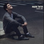 Harel Skaat: Happy Again