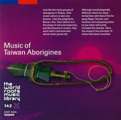 Various Artists: Music of Taiwan Aborigines