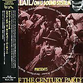 Gary Clail & On U-Sound: End of the Century Party