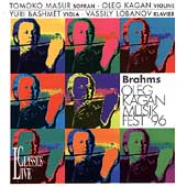 Brahms / Oleg Kagan, Tomoko Masur, Yuri Bashmet, et al