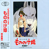 Yoshikazu Mera: Princess Mononoke [Single]