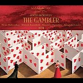 Prokofiev: The Gambler / Lazarev, Maslennikov, et al