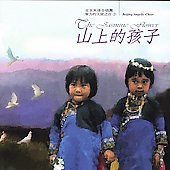 Beijing Angelic Choir: The Jasmine Flower