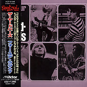 The Yardbirds: For Your Love