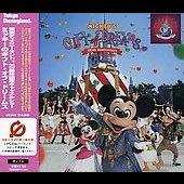 Various Artists: Tokyo Disneyland: Mickey's Gift of Dreams