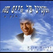 Haim Moshe: Slow Songs, Vol. 2