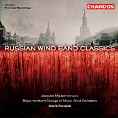 Russian Wind Band Classics / Royal Northern College of Music