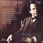 Mahler: Symphony no 8, Lieder;  Wolf, Henze: Lieder / Fischer-Dieskau, Prey, Zillig, et al