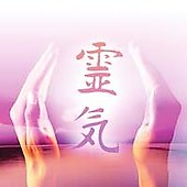 Llewellyn (New Age): Greeting Card: Reiki Music