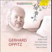 Japanese Piano Works: works by Fujiie, Takemitsu, Ikebe et al. / Gerhard Oppitz, piano