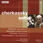 Tchaikovsky, Mussorgsky, Cherkassky, etc / Cherkassky, et al