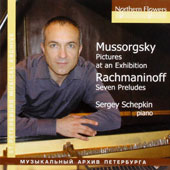 Mussorgsky: Pictures at an Exhibition;  Rachmaninov: Seven Preludes / Sergey Schepkin, piano