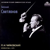 Tchaikovsky: The Seasons, Tempest / Svetlanov, et al