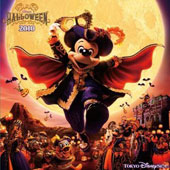 Disney: Tokyo Disney Sea: Disney Halloween