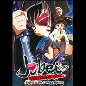Original Soundtrack: Jubei-Chan: The Ninja Girl