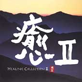 Various Artists: Healing Collection, Vol. 2