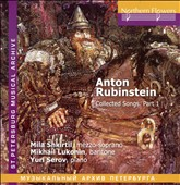 Anton Rubinstein (1829-1894): Collected Songs, Part 1 / Mila Shkirtil, mezzo; Mikhail Lukonin, baritone; Yuri Serov, piano