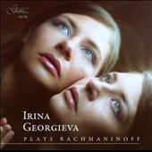 Irina Georgieva plays Rachmoninoff
