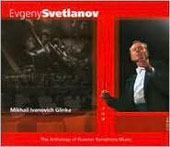 Evgeny Svetlanov conducts Glinka