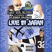 Mr. Capone-E (Rap): Live in Japan Soundtrack [PA]