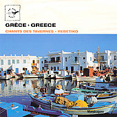 Mandragore: Greece: Chants Des Tavernes/Rebetiko *