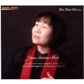 J.S. Bach: Well Tempered Clavier, Book 1 / Zhu Xiao-Mei, piano