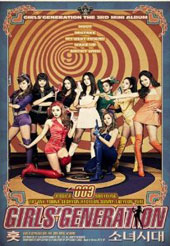 Girls' Generation: Hoot