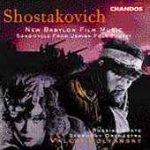 Shostakovich: New Babylon Film Music, etc / Polyansky