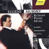 Russian Piano Music - Scriabin, Rachmaninov, et al / Mursky