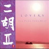 Jia Peng Fang: Lovers