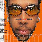 Speech: Speech [Japan Bonus Tracks]