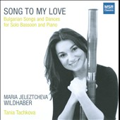 Song to my Love / music for bassoon & piano