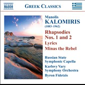 Manolis Kalomiris: Rhapsodies & Symphonic Poems