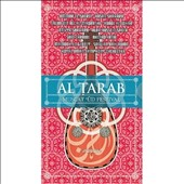 Various Artists: Al Tarab Muscat Oud Festival [Box]